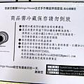 P1160556.jpg
