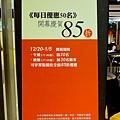 P1170889.jpg
