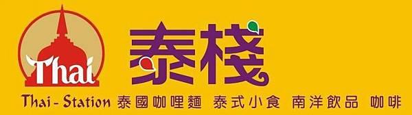 泰棧logo.jpg
