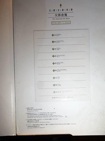 21 (2).jpg