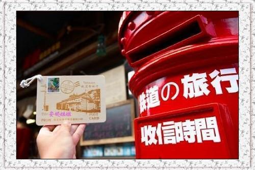 寄給自己的信.jpg