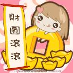 米米-財圓滾滾.jpg