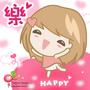 米米-happy.jpg