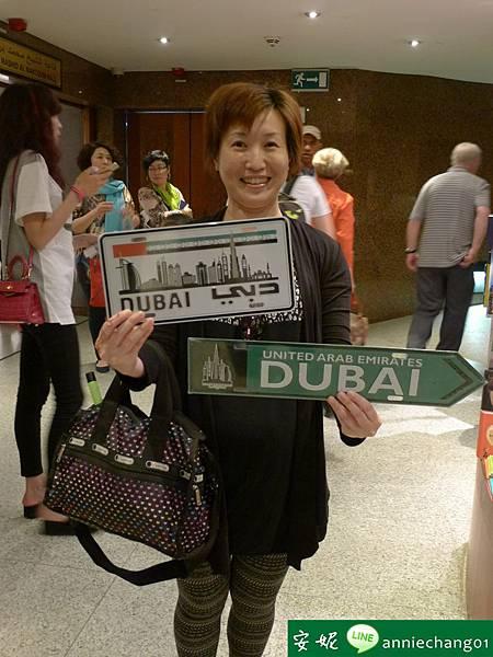 杜拜博物館