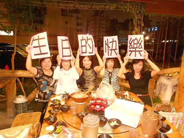 1021110 城市部落慶生 (45).jpg