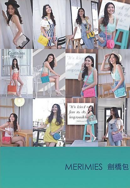 1155-彩色型錄A5書籍-28頁-23