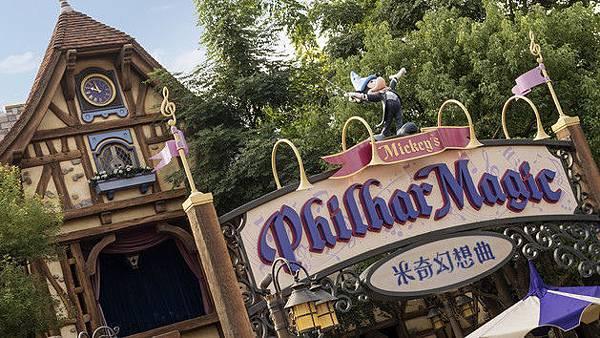 hkdl-att-mickeys-philharmagic-hero-00.jpg