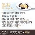 product8677784680-595-540.jpg