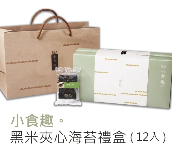 product0459670081-595-540.jpg