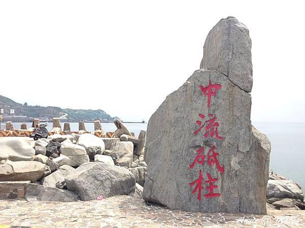 20150904東引 (151).JPG