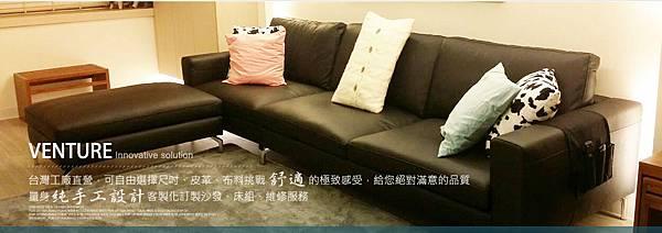 GH專業沙發訂製工作室.jpg