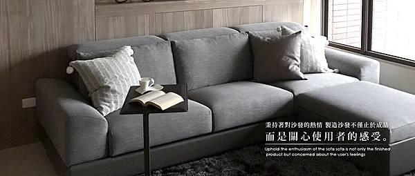 座又銘沙發工廠.jpg