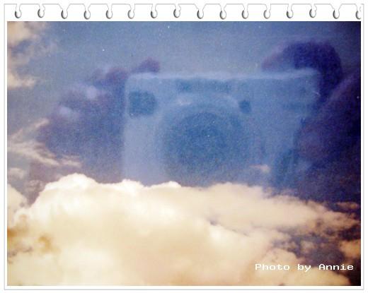 skyCamera.jpg