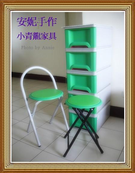 小青龍家具