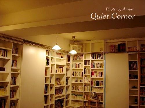 5-quiet cornor.jpg