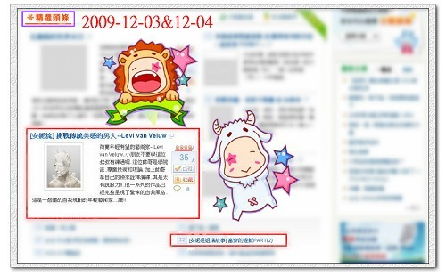 12-03&04-top.JPG