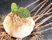 dessert_ice.jpg
