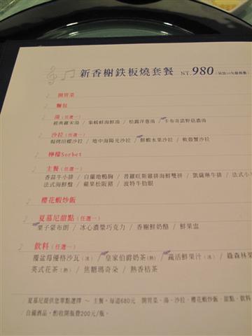 IMG_0071 (Small).JPG