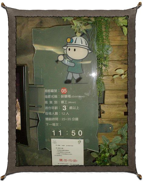 CIMG6197.JPG