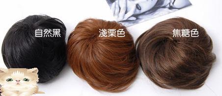 假髮2.jpg