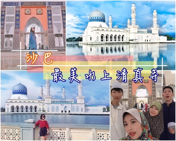 Malay3.jpg