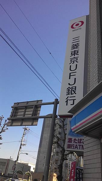 P_20141208_094819s.jpg