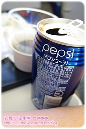 P9090063.jpg