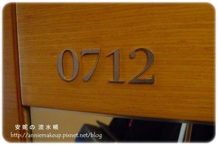 PC230108.JPG