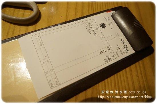 DSC05516.JPG