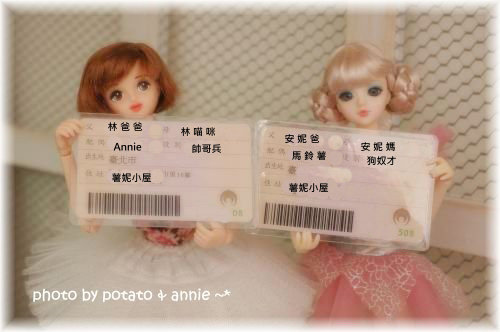 DSC_0019_thumb.jpg