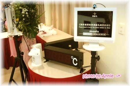 DSC00980_thumb.jpg
