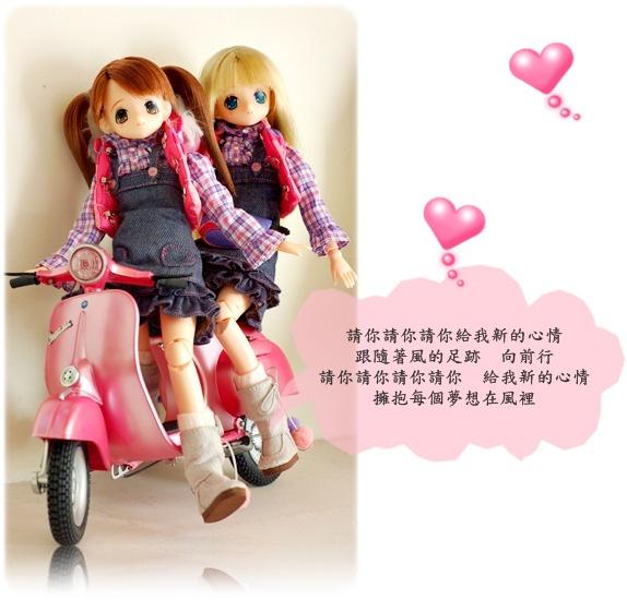 DSC_006888.JPG