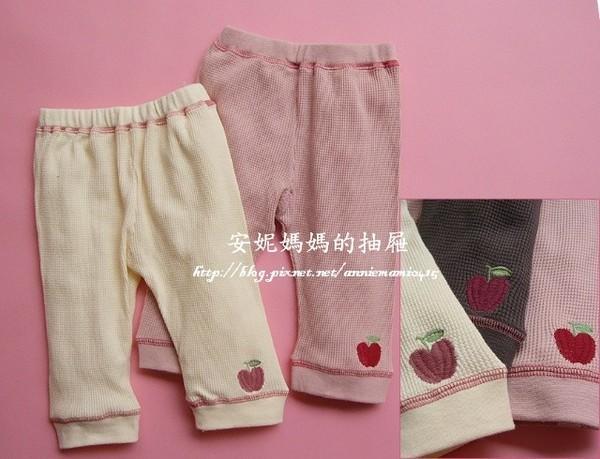 98513蘋果刺繡褲.jpg