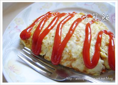 egg rice1.jpg