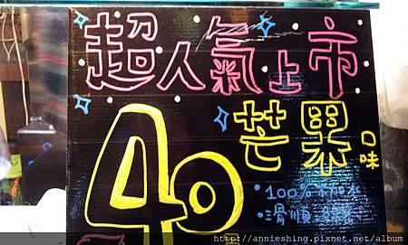 C360_2014-05-09-19-38-35-059.jpg