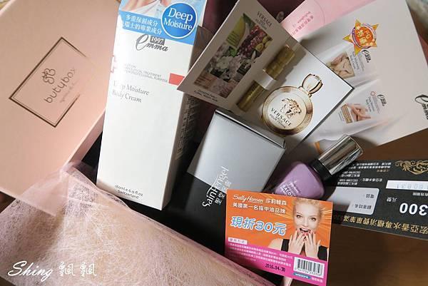 butybox06.jpg