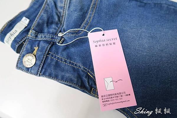 sophia刷色牛仔褲02.jpg
