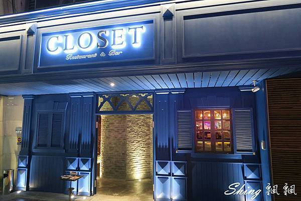 CLOSET 02.jpg