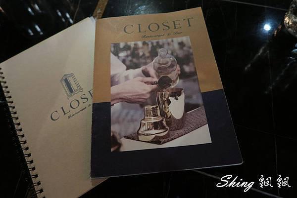 CLOSET 11.jpg