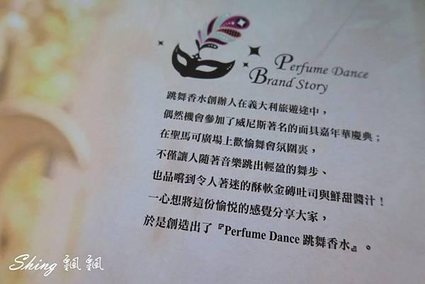 跳舞香水28.jpg