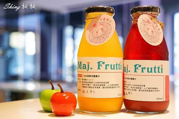 Maj. Frutti 11.jpg