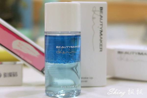BeautyMaker超顯色Q唇筆14.jpg