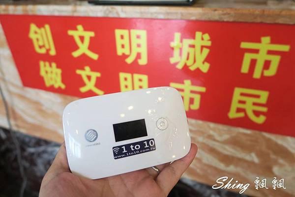武漢網路分享器09.jpg
