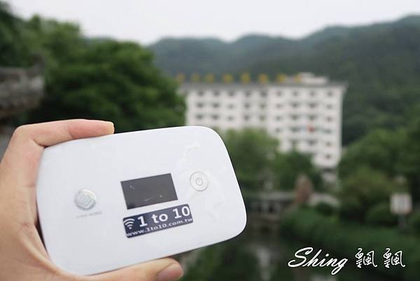武漢網路分享器23.jpg