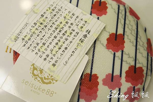Stylista 品味生活-Seisuke88 03.jpg