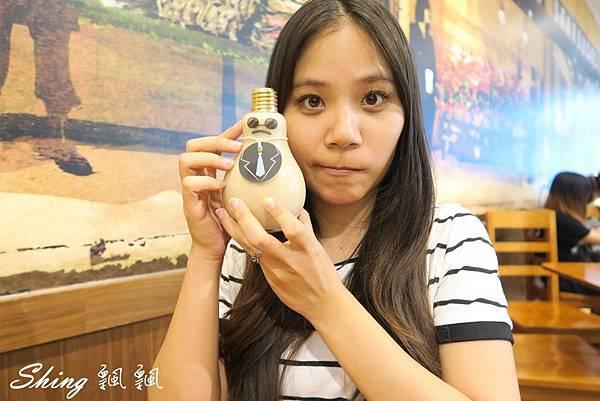 表情燈泡奶茶 14.jpg