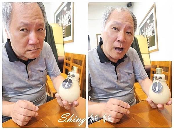 表情燈泡奶茶 15.jpg