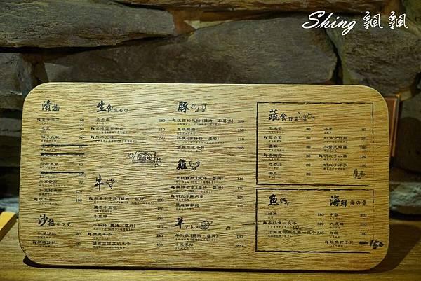 木屐串燒 12.JPG