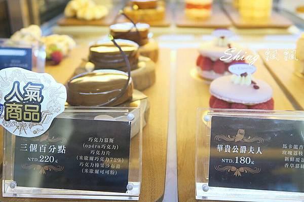 貝歐納法式甜點 16.JPG