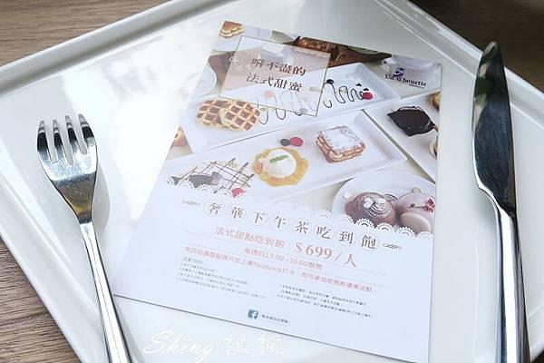 貝歐納法式甜點 24.JPG